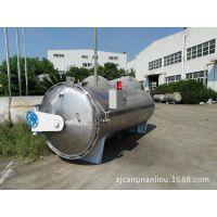 竹木碳化炉 竹木碳化设备