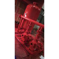 单级单吸消防泵XBD3.9/18-65L立式多级泵配套 控制柜 带3CF认证