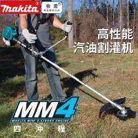 Makita牧田四冲程EM4350UH汽油割灌机割草机