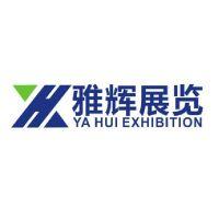 第六届中国国际烧烤材料、设备、用品展览会