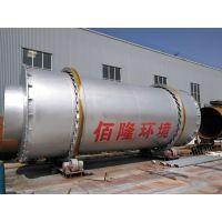 供应3.2*8米黄砂烘干机