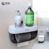 免打孔透明卫生间塑料纸巾盒创意厕所抽纸盒多功能防水圆形抽纸盒