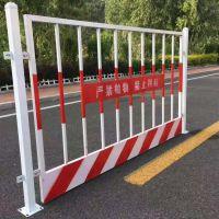 施工现场基坑防护围栏 厂家德兰品牌喷塑120cm高隔离围栏