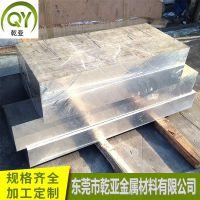 销售1100氧化铝排 1100抗腐蚀铝棒