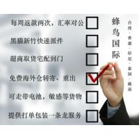 深圳哪家物流公司可以运输跨境电商小包到香港