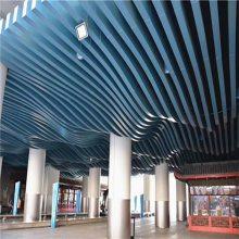 欧百建材防风木纹弧形铝单板弧形铝方通吊顶 快速出报价