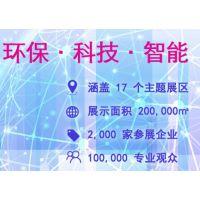 2019上海国际物业管理产业博览会【同期论坛活动】