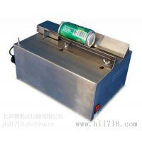 JK-800罐体切口机 北京精凯达桶装切口机 切口机厂家
