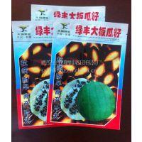 供应酒泉葵花籽包装袋/瓜籽种子包装袋,可来样加工,金霖