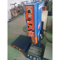 亿信厂家供应深圳二手超声波焊接机,八成新,性能稳定,欢迎咨询.