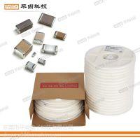 专用电容1206 106 25V K,智能贴片电容供应