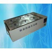 数显双列六孔恒温水浴锅 型号:LM61-M390545