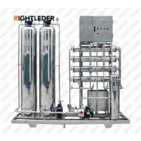 纯净水设备 纯净水设备厂家