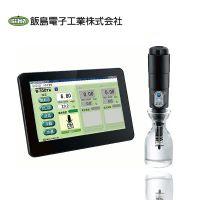 便携式溶解氧测定仪日本IIJIMA饭岛电子B-100TA-(DO)水质分析仪