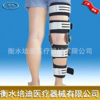 卡盘可调膝关节固定支具加强侧向稳定性关节型护膝固定支架 矫形器