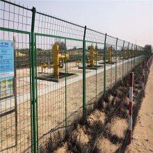安平护栏网厂家 公路栅栏 高速路护栏网