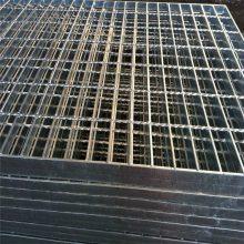 淄博钢格板 热镀锌钢格板价格 优质格栅板厂家
