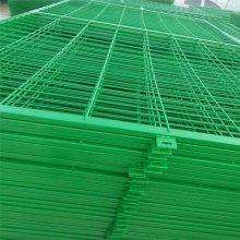 体育护栏网 折弯护栏网 车架防护网