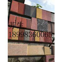 香湾广场砖便宜