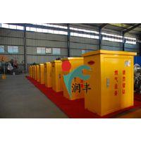马龙县润丰天然气调压箱燃气调压柜体积小室内外安装