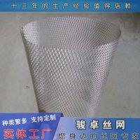 镀锌防滑钢笆片 喷塑扩张网用途 量大从优