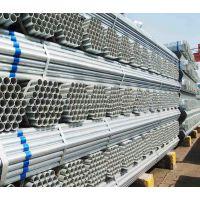 【无锡】现货供应热镀锌无缝钢管 /价格低质量优