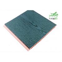 快装墙板300集成墙面板竹木纤维 护墙板扣板墙裙免漆板木塑板