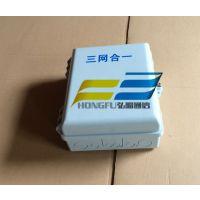32芯光纤配线箱箱体材料介绍