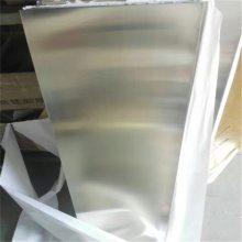 TA1纯钛板 1米*2米大规格钛板材