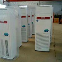 厂家批发家用水空调加厚纯铜管水暖空调 立柜式家用水温空调