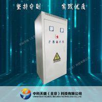 北京中科天瑞循环泵软启动控制柜 一级配电柜 防水防爆配电柜
