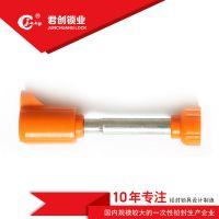 高保封条 集装箱封条 货柜封条ISO 17712 / CNS 17712认证高保封