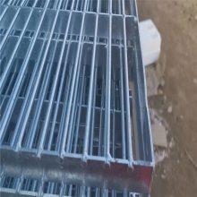 异型钢格栅板 楼梯踏步板材料 钢格栅直销商