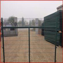 双边丝护栏网价格 护栏网配件 养鸡围栏铁丝网