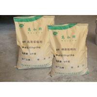 贵港供应高效早强剂 固含量95% 25KG/袋 高和牌 厂家发货