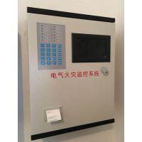 消防设备电源监控主机生产厂家 消防设备电源监控价格