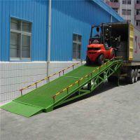 供应移动式液压登车桥 物流货物装卸平台 移动式登车桥