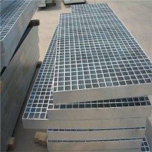 水沟格栅盖板 桥梁建筑钢格板 佛山压锁钢格板