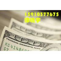 http://himg.china.cn/1/4_777_236662_450_300.jpg