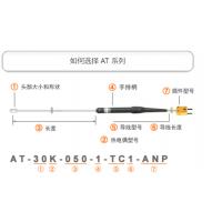 日本ANRITSU安立E型AT-10E-050-0-TS1-ANP空气温度测试探头 温度主机