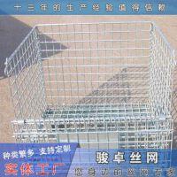 供应镀锌仓库笼|物料周转铁框|物流金属料箱厂家