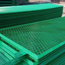 烟台高速公路防护1.8*3米钢板护栏网——5个厚菱形孔围栏网10套起批