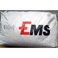 供应耐化学腐蚀 耐磨PA612/瑞士EMS/CF-6S