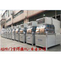 供应日力全自动PVC磁性门帘机 软门帘焊接机