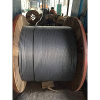 江苏通纤光电科技主要生产ADSS、OPGW、铠装缆、电力光缆、光缆金具、室外缆
