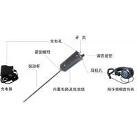 家庭管道测漏仪价格 型号:PQ02-PQWT-CL100 金洋万达