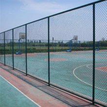 网球场围栏网 体育场勾花网 PVC篮球场围栏
