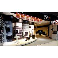 供应专业展厅音视频、灯光控制系统搭建