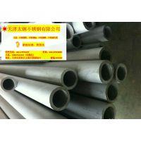 北京304不锈钢管厂家 304不锈钢无缝管 厚壁管现货