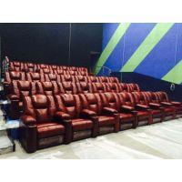 赤虎工厂销售中高端头层牛皮电动影院vip沙发